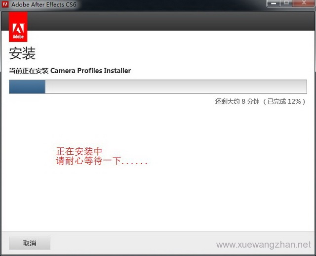 After Effect CS6【AE CS6】软件中文完整破解版