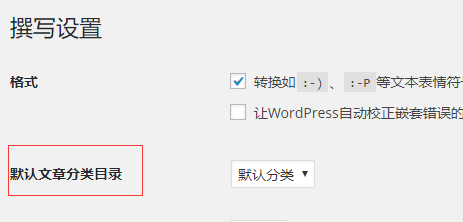 wordpress一次性删除所有文章