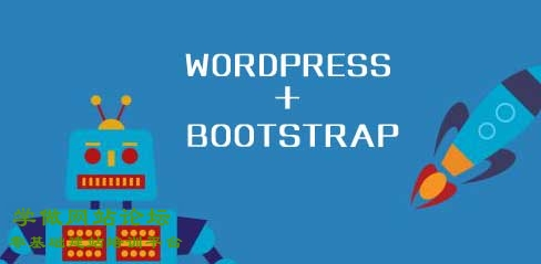 wordpress and Bootstrap
